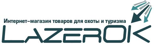 LazerOk.com.ua - товары для охоты, туризма и спорта