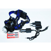 Налобный фонарь Police 6699 T6 (204c)