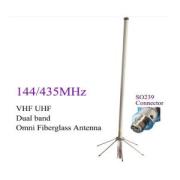 Антенна Storm UV-100 базовая двухдиапазонная