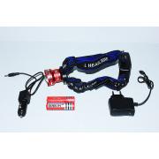 Налобный фонарь  Police XQ24 - ультрафиолет