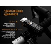 Велофара Fenix BC25R