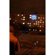 Фонарь Police BL 8455 (8468)