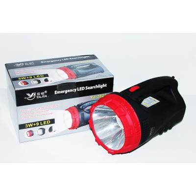 Светодиодный прожектор YAJIA 2827